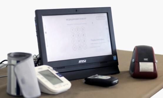 Программное обеспечение для телемедицины